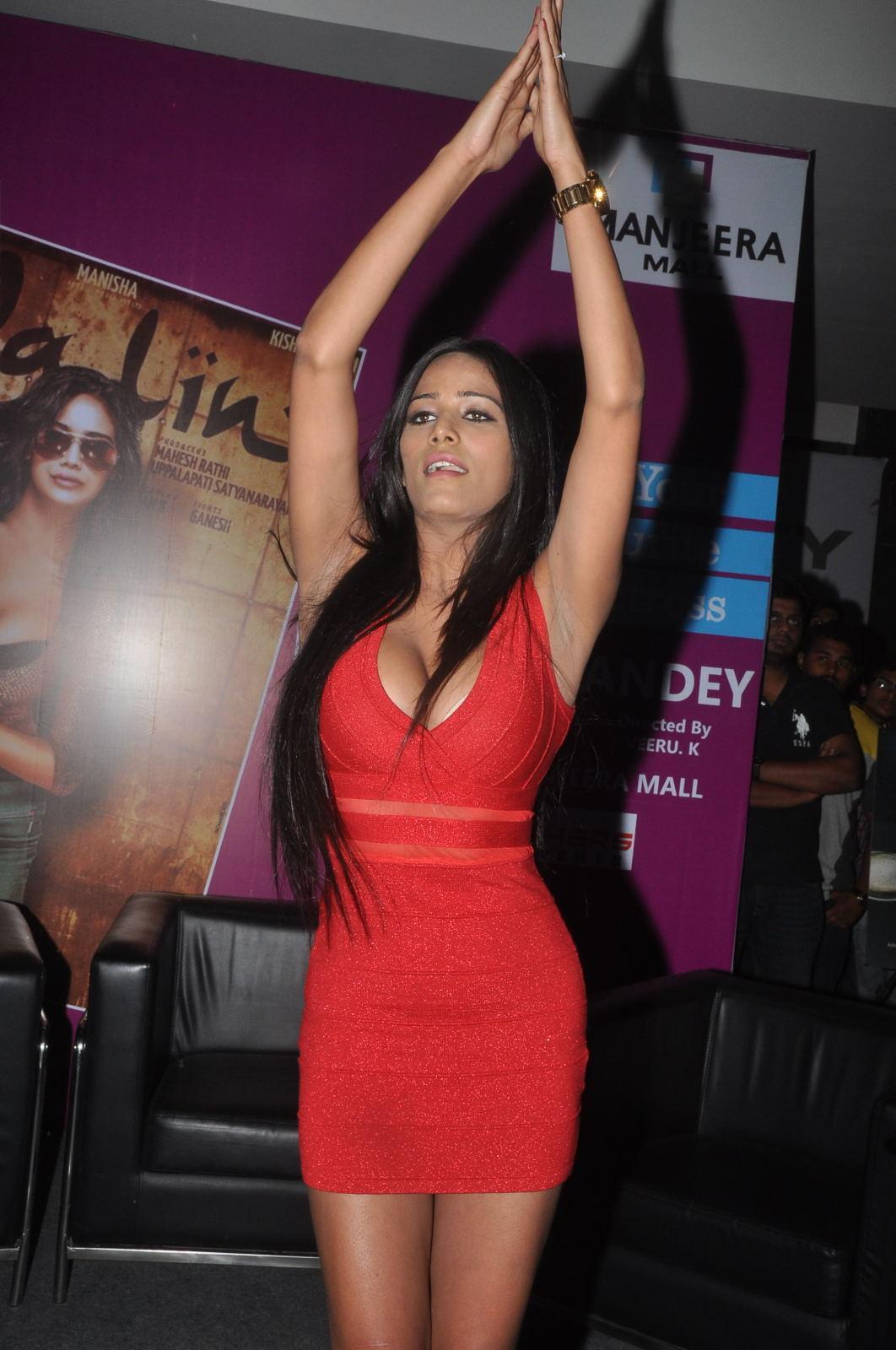 Poonam Pandey hot image gallery