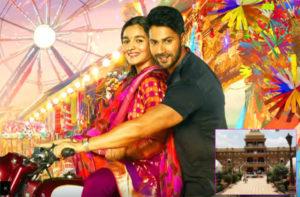 Badrinath Ki Dulhania Movie Release Date | Trailer | Cast | Wiki | Stars