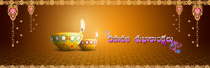 Happy Diwali Images, Greetings, Wishes, Rangoli HD Wallpapers