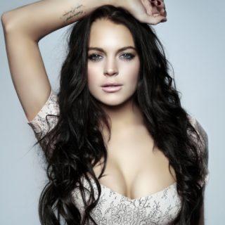 Lindsay Lohan ass